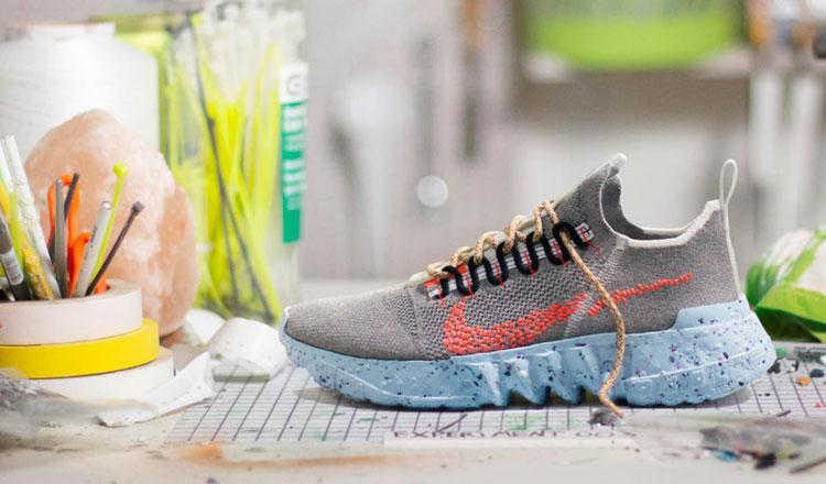 Método Decoración disparar  El increíble material que usa Nike para fabricar sus nuevas zapatillas